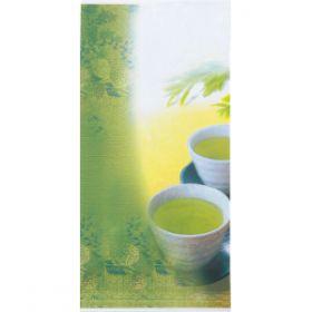 Organic Fukamushi Sencha (Deep Steamed)